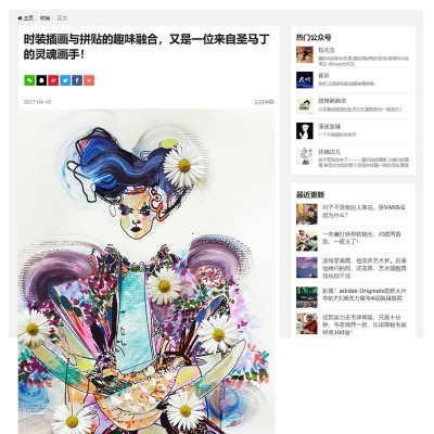 My fashion illustrations on the China's most influential clothing inspiration database